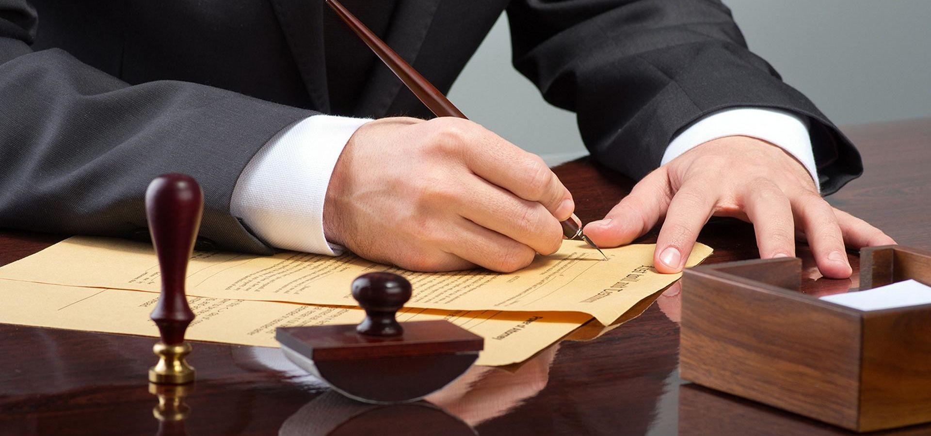 юрист уфы по страхованию